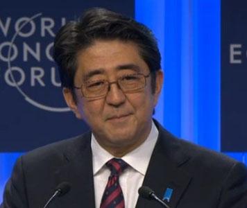 日本首相安倍晋三演讲