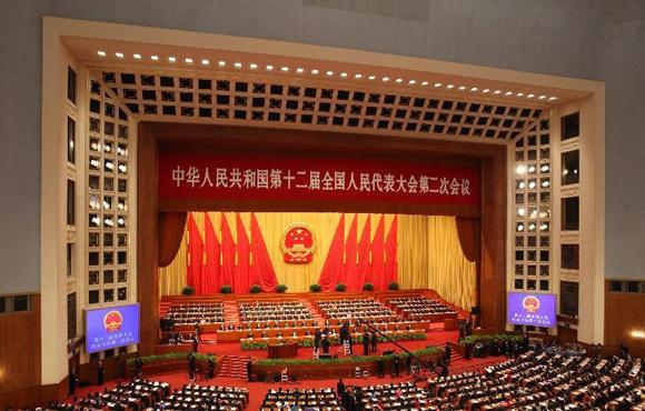 十二届全国人大二次会议5日上午9时开幕