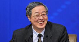 图文:中国人民银行行长周小川回答记者提问