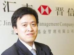汇丰晋信副总经理林彤彤离职