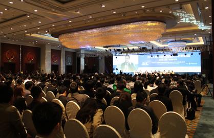 2014年第八届中国期货分析师论坛