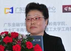 中国外汇投资研究院院长谭雅玲发表演讲