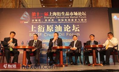 上海期货交易所连续交易