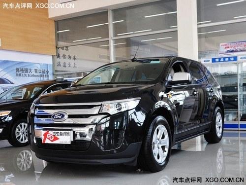 福特锐界售价29.28万元起 少量现车在售高清图片