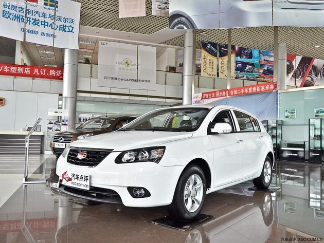 7月买帝豪EC7系5.98万起 店内少量现车高清图片