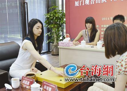 台湾美女棋手黑嘉嘉在娘家