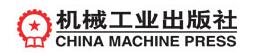机械工业出版社