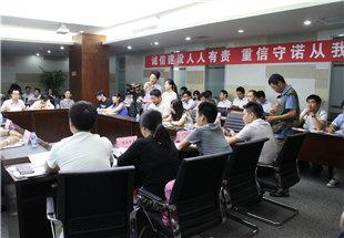 2014年河南上市公司诚信公约阳光行走进新开普