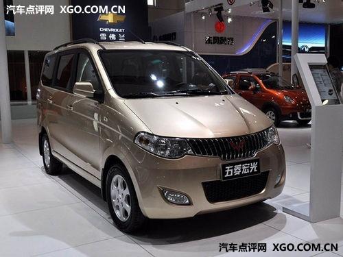 泰州五菱宏光最高优惠0.4万元 现车充足高清图片