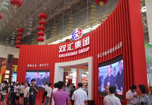 2014年河南上市公司诚信公约阳光行走进双汇发展