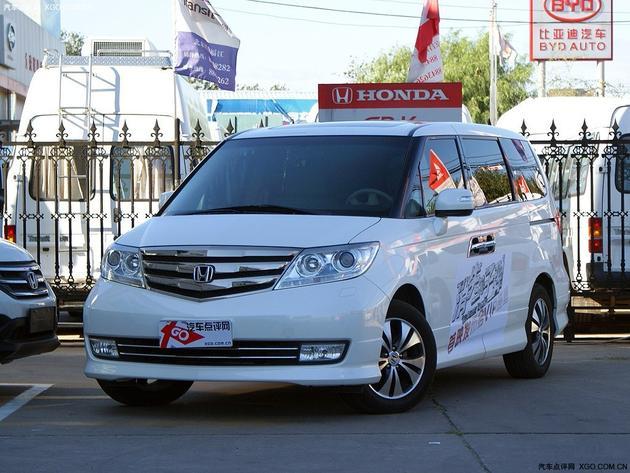 本田艾力绅全系降价1.5万 店内现车销售 高清图片