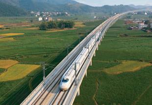 """中国版""""马歇尔计划""""浮出水面 投资重点在六省六港"""