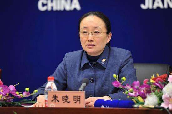 镇江市长朱晓明