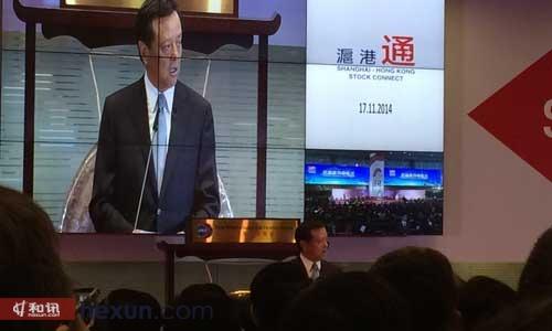 港交所行政总裁李小加开始发言。(和讯华南新闻中心段婷发自香港)