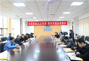 2014年河南上市公司诚信公约阳光行走进豫光金铅