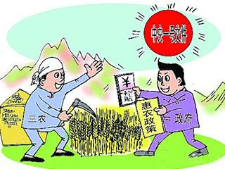 中央经济会议与中央一号文件需关注
