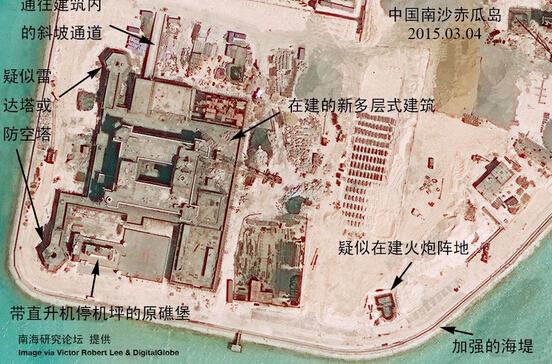 中国南海岛礁扩建最新卫星照:赤瓜岛大厦成形(图)