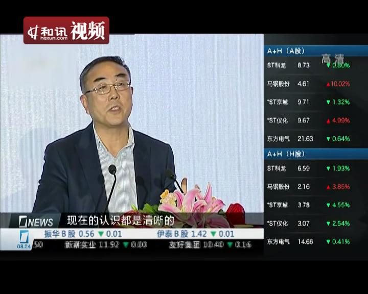 刘纪鹏:4000点以上是目标