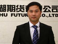 新湖期货研究所所长、高级研究员 李强