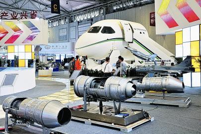 """中航工业成都飞机设计研究所正在""""引领我国航空与空天飞行器综合技术"""