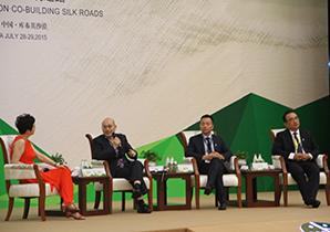 """论坛二:""""一带一路""""战略机遇下的金融创新与合作"""
