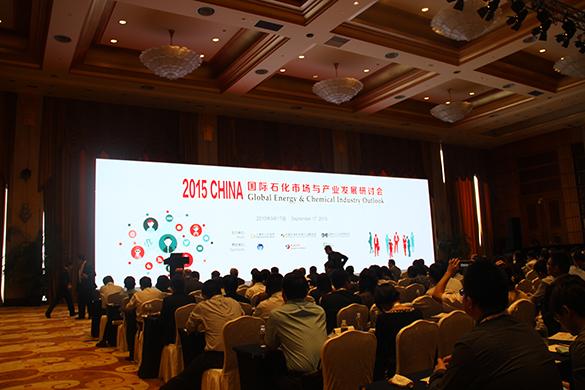 2015中国国际石油化工大会现场高清图