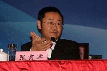 和讯鸡毛信:张育军会被判处经济间谍罪吗?