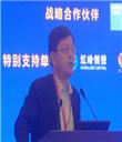 天安财产保险股份有限公司董事长洪波