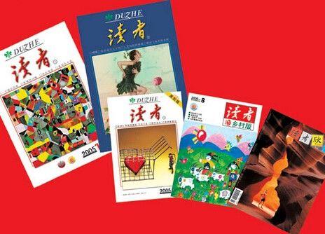公司主刊《读者》月发行量由最初的 3 万册,到 2014年底累计出版发行近 16 亿册,至今月平均发行量仍保持在 600 多万册,位居中国期刊排名第一,领跑中国期刊市场。公司也是甘肃省最大的中小学教材发行代理单位,稳居甘肃省教材市场首位。