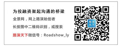 [新三板]飞驰环保11月25日在全景网举办路演