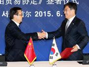 中韩中澳自贸协定生效