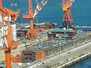 中方建造第三艘航母