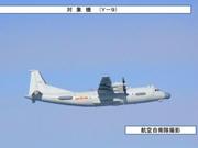 中国军机首次进入日本海