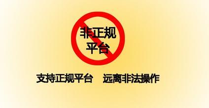 黄金沪港通悄然出击 打击地下炒金平台生存空间
