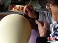景德镇制瓷行业扒花工