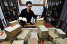 河北藏家痴迷族谱 千本明清族谱囊括近百姓氏