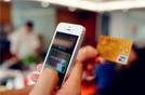 手机银行、支付宝、微信转账哪家强?