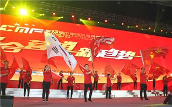 第13届中国保险精英圆桌大会开幕