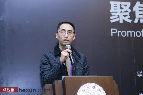 中国金融期货交易所党委委员、副总经理张晓刚