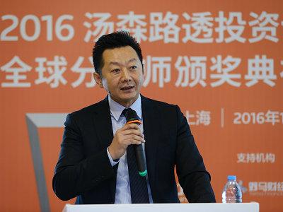 汤森路透中国区客户销售总监